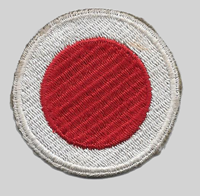 37th ID insignia patch 37th Infantry Division