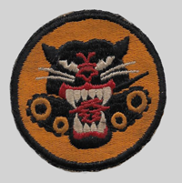 Tank Destroyer Battalion Insignia Patch Tank Destroyer Units